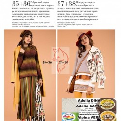 Page_0006713ef062c7f579e67.th.jpg