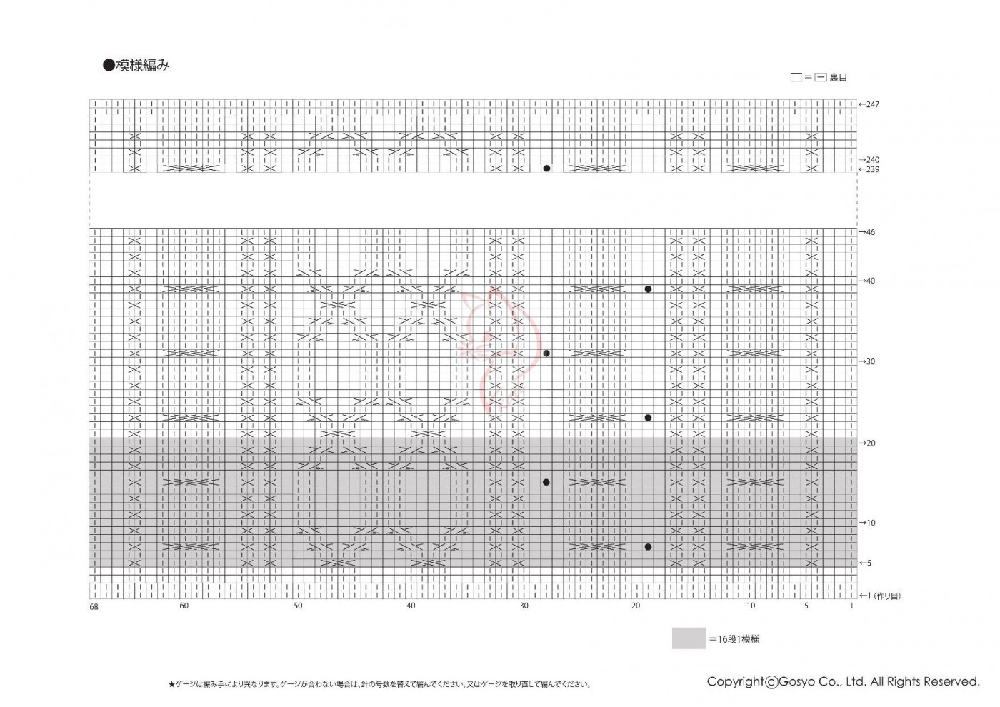 Page_00037.jpg