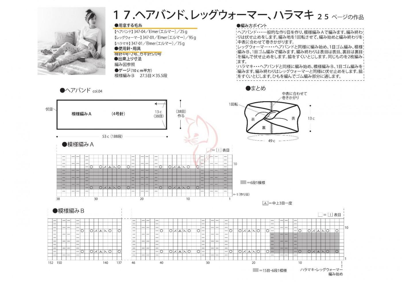 Page_00064.jpg