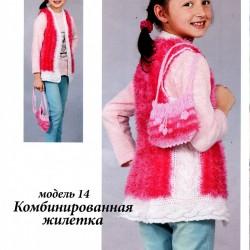 Page_00031.th.jpg