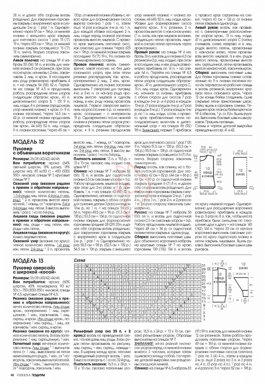 Page_00040c7610cd919dfd619.jpg