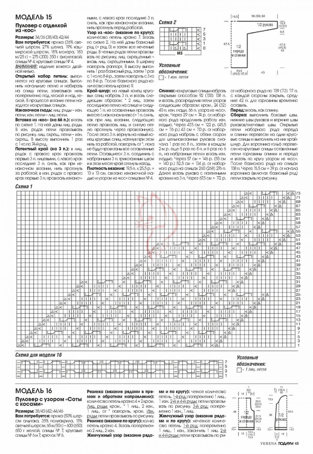 Page_00043fa29df7cb24f8984.jpg