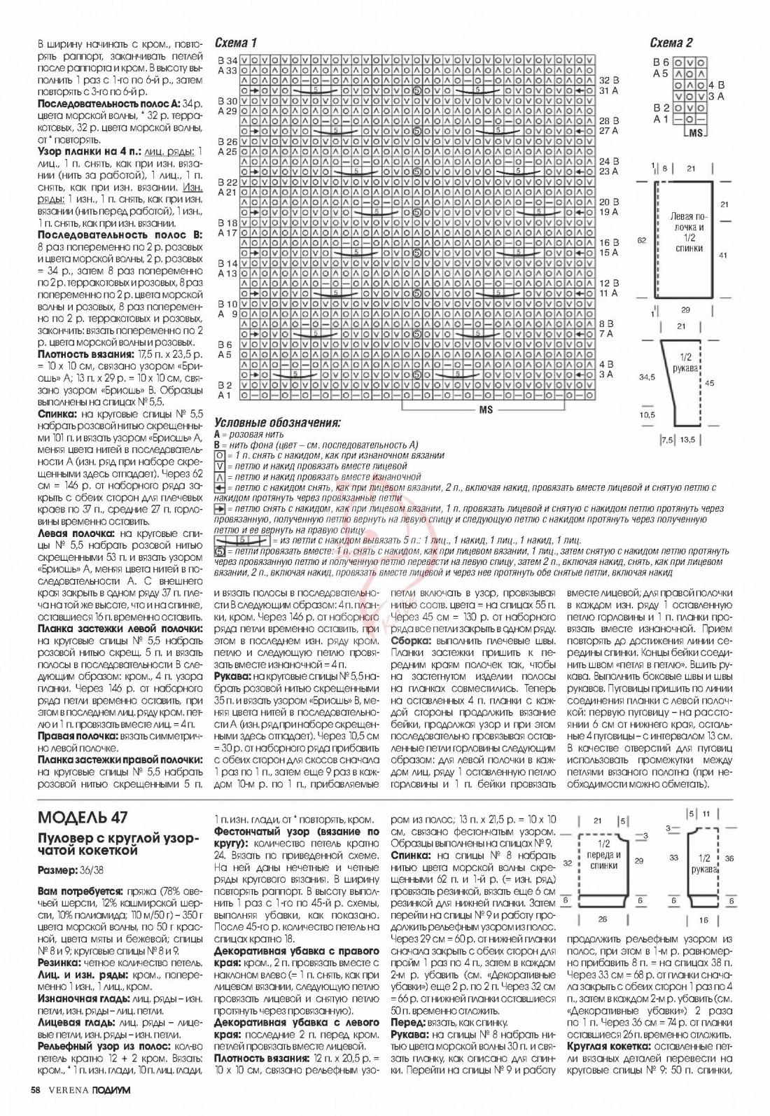 Page_00058.jpg