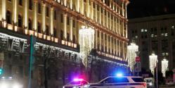 Стрельба в центре Москвы у здания ФСБ
