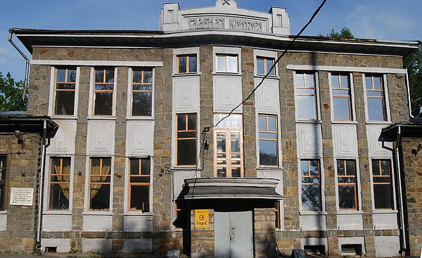 Kopikuz building Kemerovo WV