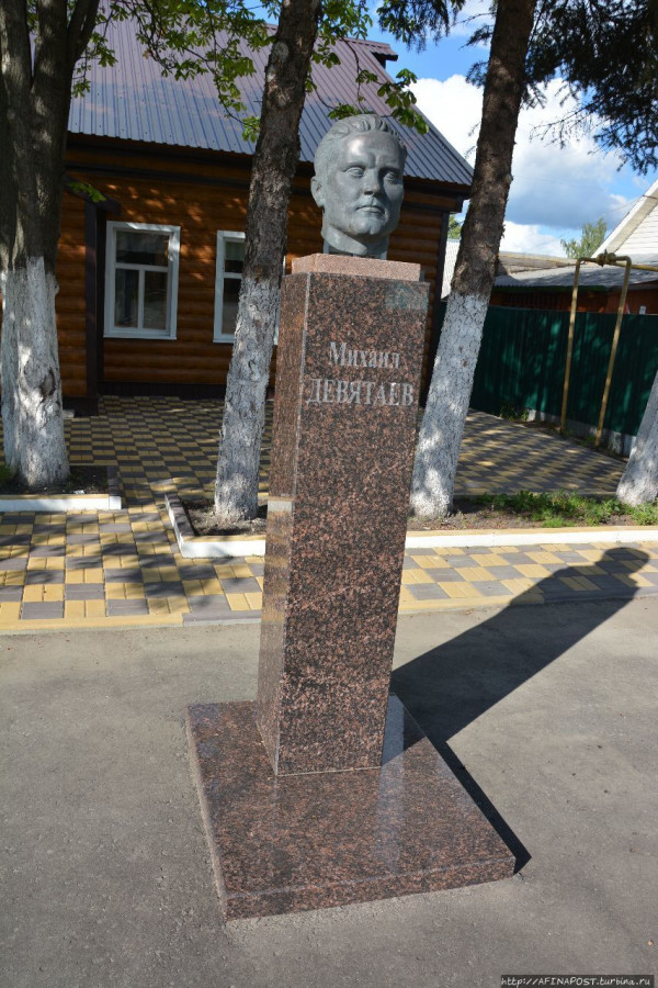Dom-muzey-MP-Devyataeva.jpg