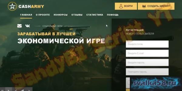 https://i0.wampi.ru/2020/05/14/hSmeNsd9LODJ.png