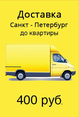DOSTAVKA-45.jpg