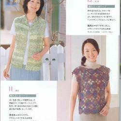 Page_00010.th.jpg