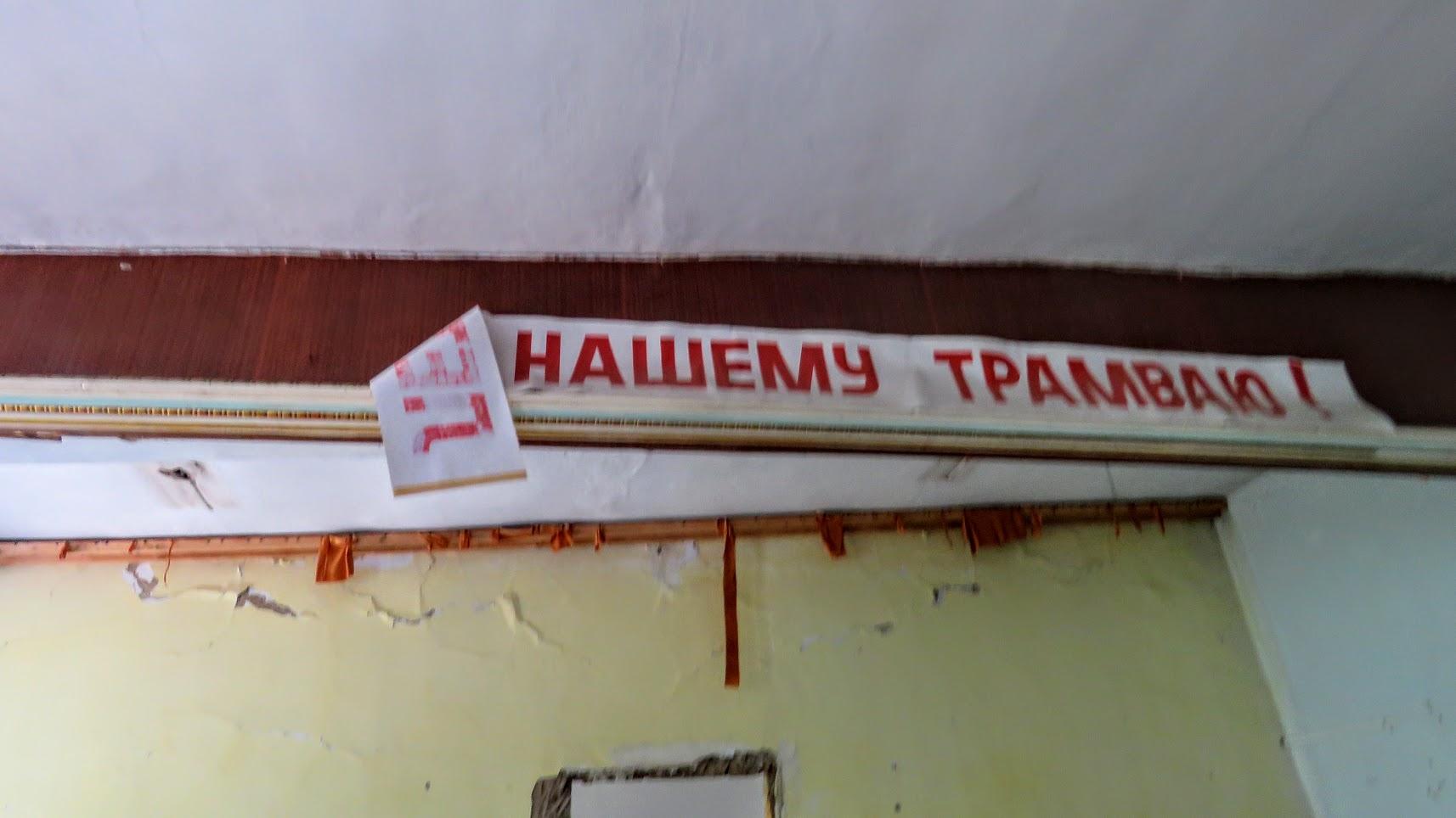 IMG 6645