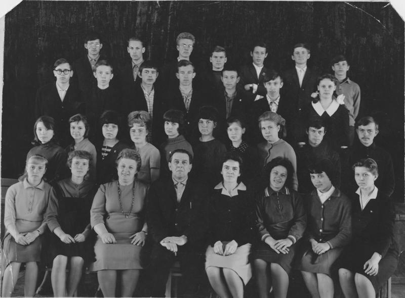 Группа 0704-2-65. БЭД, 1968 год.