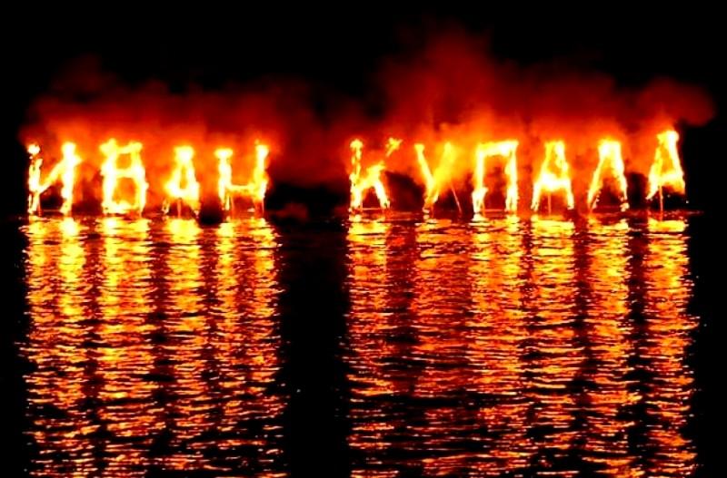 IVAN-KUPALA-YY-13.jpg