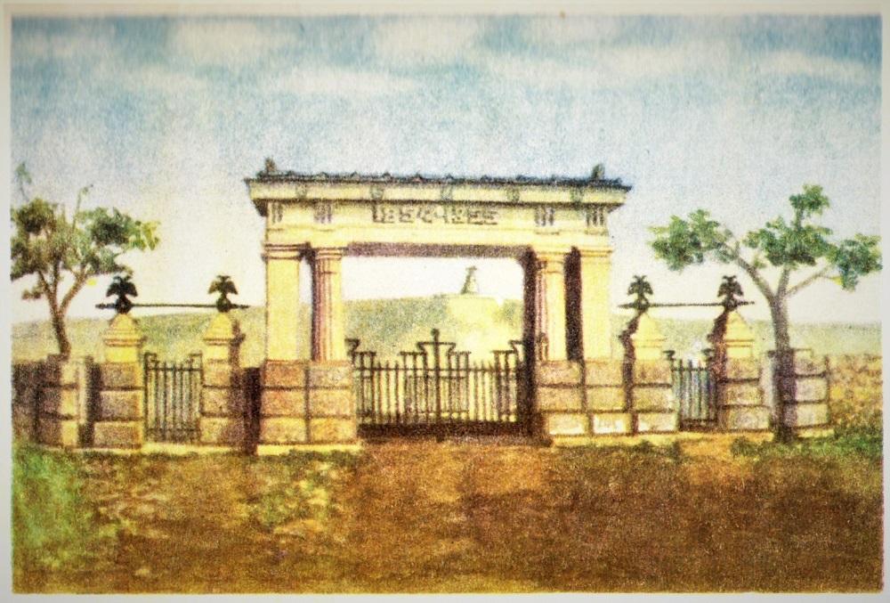 Вход на Малахов курган.