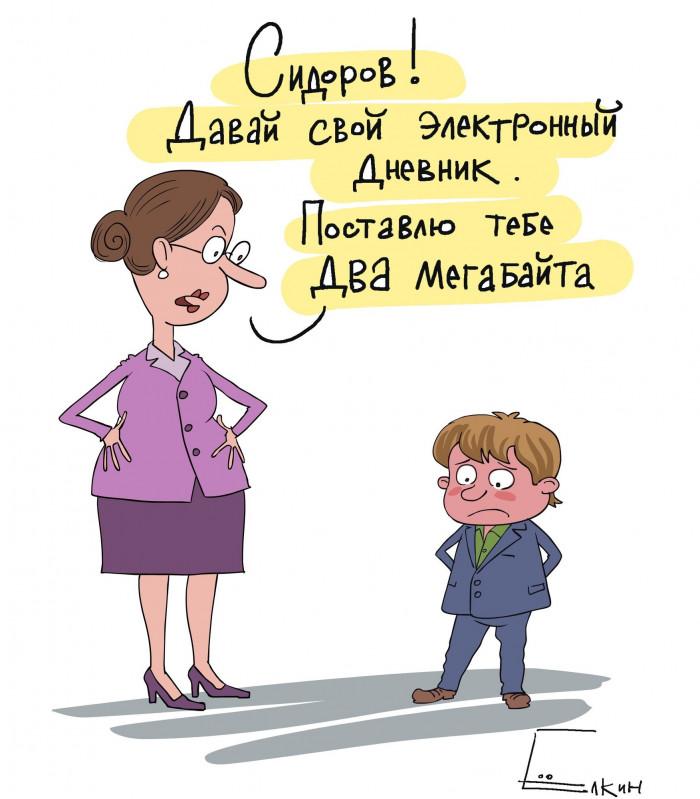 anekdot-pro-shkolu-5.jpg
